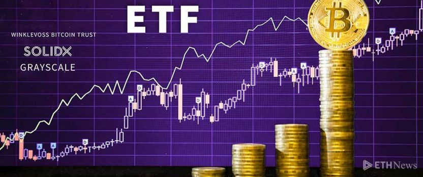 BITCOIN ETF – WHAT IS IT AND WHY IT HAS HELPED INCREASE THE PRICE OF BITCOIN
