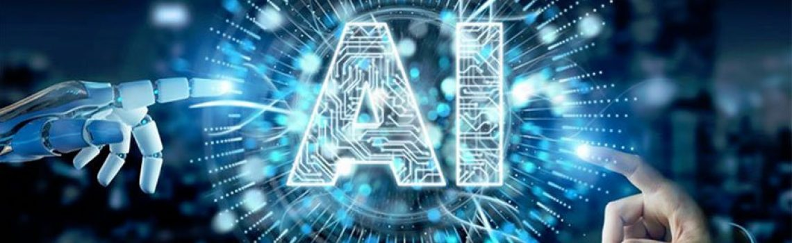 Future Of Artificial Intelligence written by AI